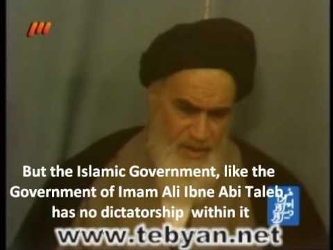 Imam Khomeini - Islamic Supreme Leader vs Dictatorship -  English Subtitles