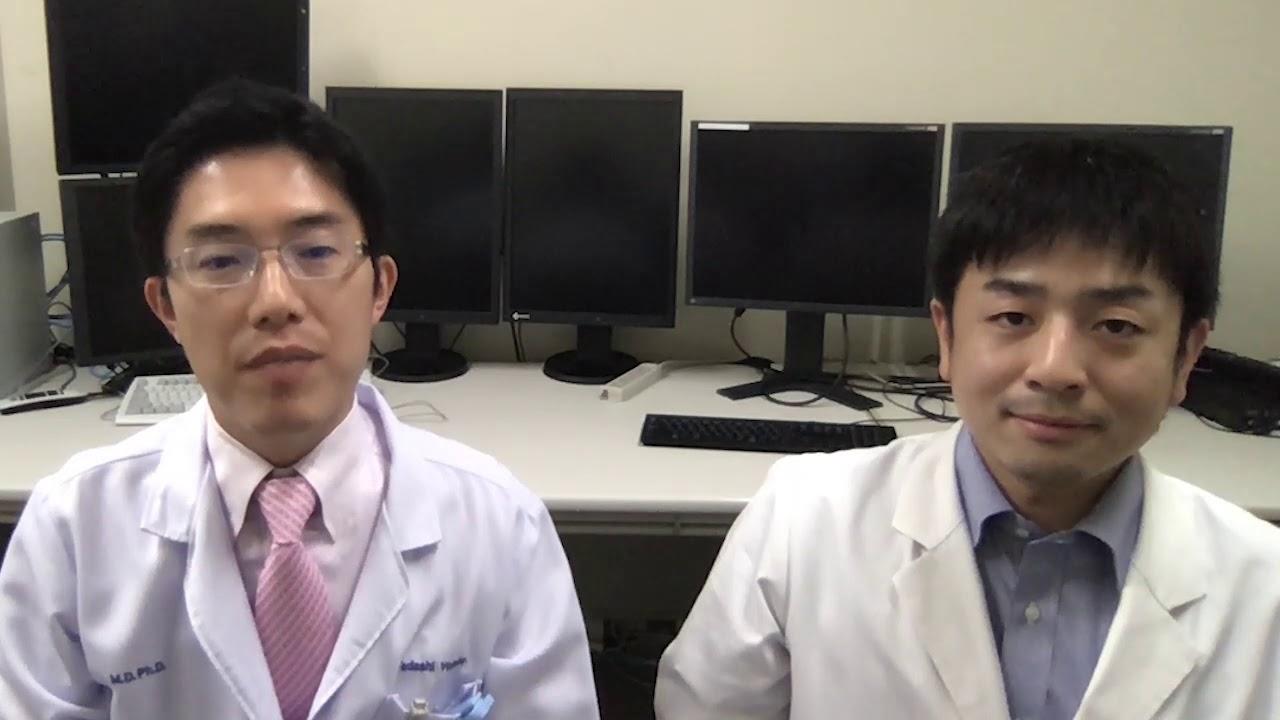 Prostatitis Kutató Intézet