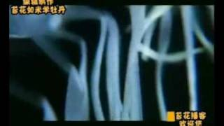 澳洲七大致命毒兽【5】箱形水母 28分_苔花如米学牡丹