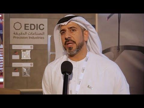 EDIC's Al Mheiri on Corporate Strategy, Integration, Sustainability