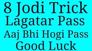 8 Jodi Trick Satta Trick Faridabad Gaziyabad Gali Desawar trick Single Jodi Trick
