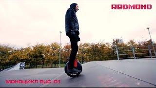 Видео обзоры ROADWELLER RWP-01 White