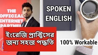 How to learn English easily? Practice English with foreigners always , 2018