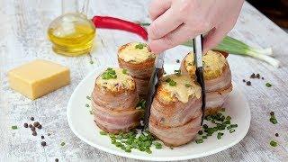 Картофель в беконе с сырной начинкой - Рецепты от Со Вкусом