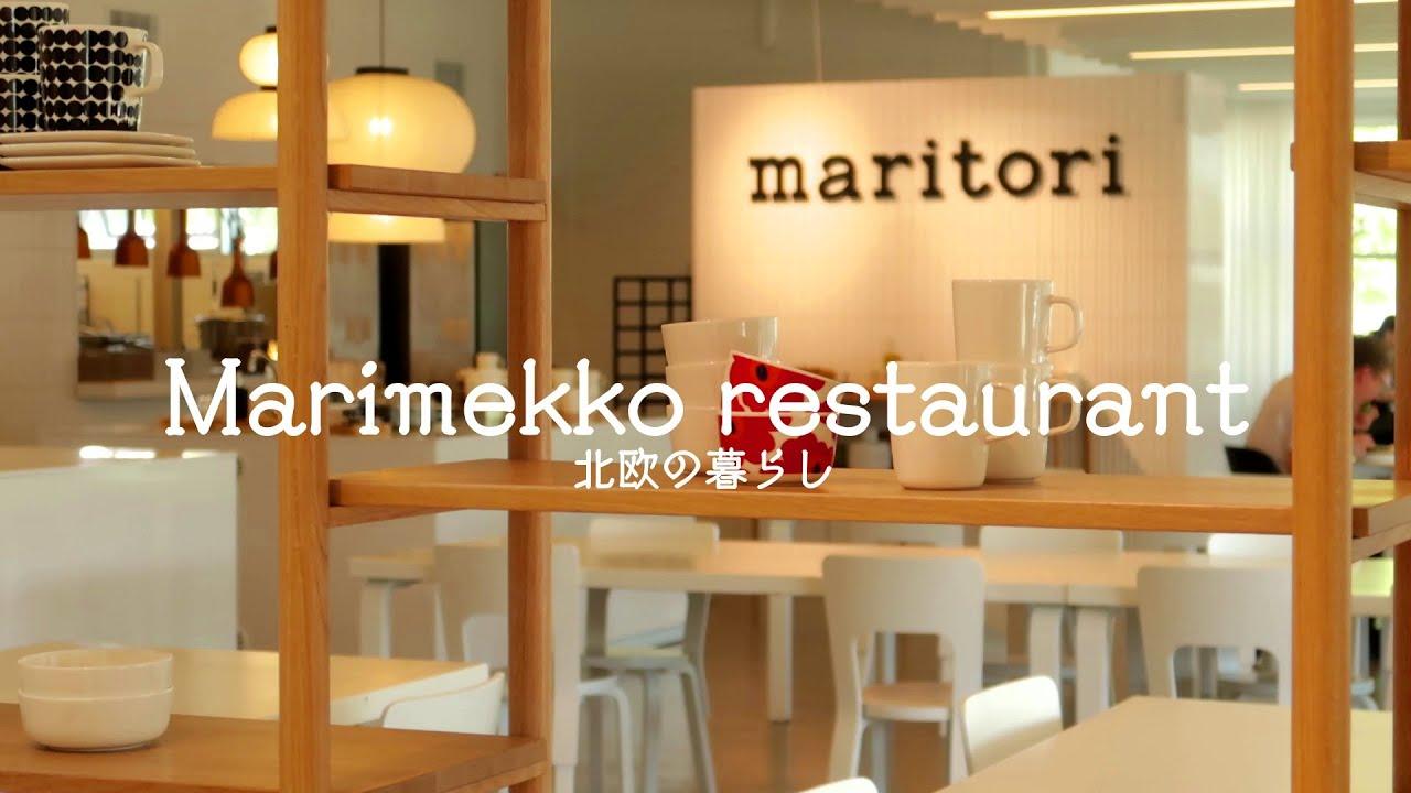 13€ HEALTHY LUNCH | marimekko cafeteria | hanami in Helsinki | Finland vlog