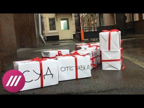 Активисты принесли «подарки» Путину к Администрации президента