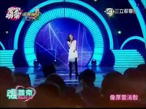 2014-10-17 張芸京 完全娛樂 Showbiz Live