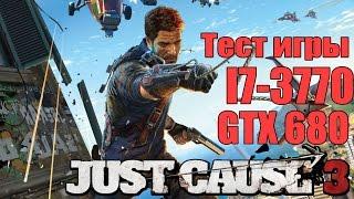 Скачать Игру Just Cause 3 Через Торрент На Русском Языке На Компьютер - фото 11