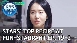 Stars' Top Recipe at Fun-Staurant   편스토랑