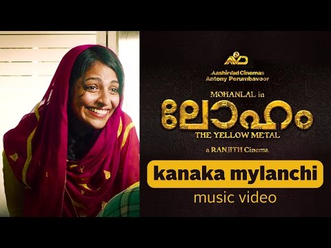 'Kanaka Mylanchi' - Loham   Official Music Video HD   Mohanlal, Andrea Jeremiah - Kappa TV