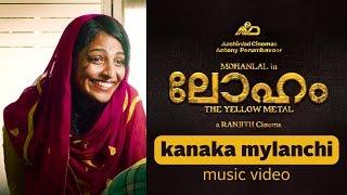 'Kanaka Mylanchi' - Loham | Official Music Video HD | Mohanlal, Andrea Jeremiah - Kappa TV