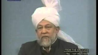 Friday Sermon 14 May 1993