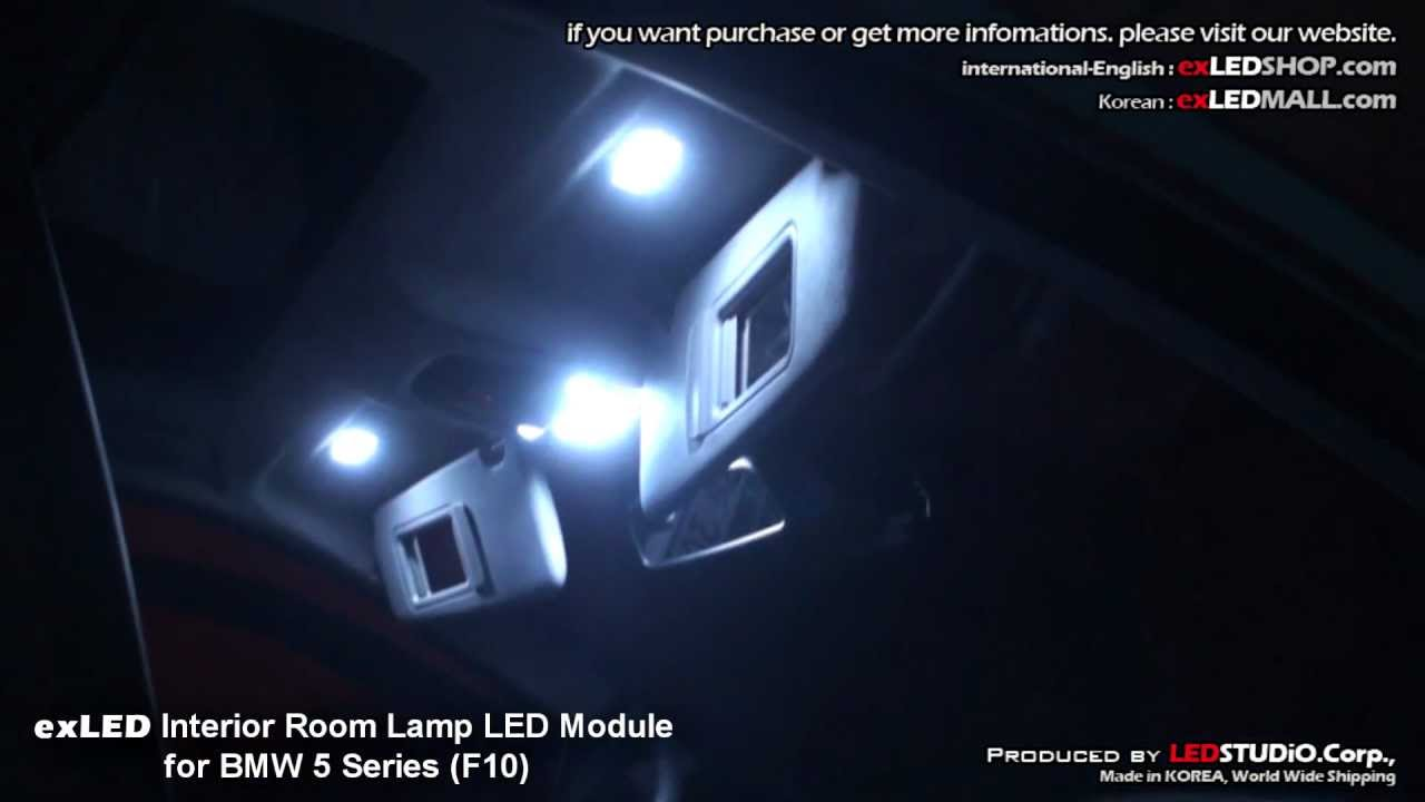 exLED Interior Room Lamp LED Module for BMW 5 Series (F10) - YouTube