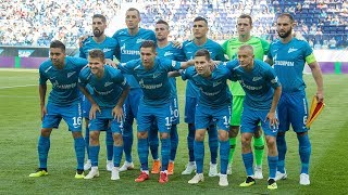«Зенит» — «Арсенал»: полный обзор матча на «Зенит-ТВ»