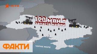 120 млн тонн: запасы нефти в Украине и почему ее не добывают