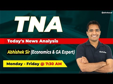 Current Affairs | Daily News - July 22 | IBPS PO | IBPS RRB | SSC | Today's News Analysis