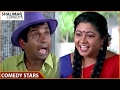 Comedy Stars || Telugu Comedy Scenes Back To Back || Episode 84 || Shalimar Comedy