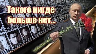 Такое есть только в России: Что скрывает Дорога памяти? Тайны Главного Храма ВС