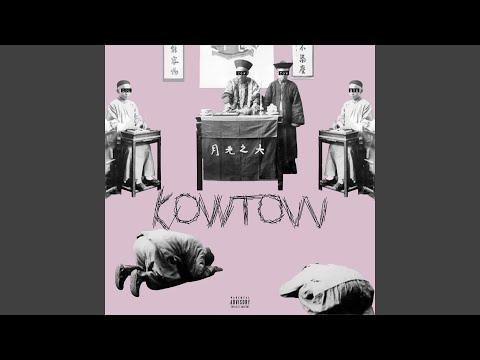 Kow Tow 陳芳語
