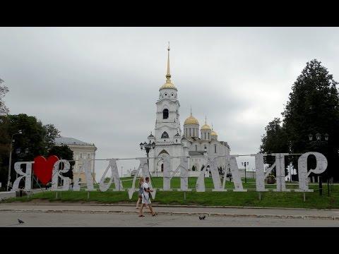 Russia, Vladimir city walks.(Россия, Владимир прогулки по городу.)