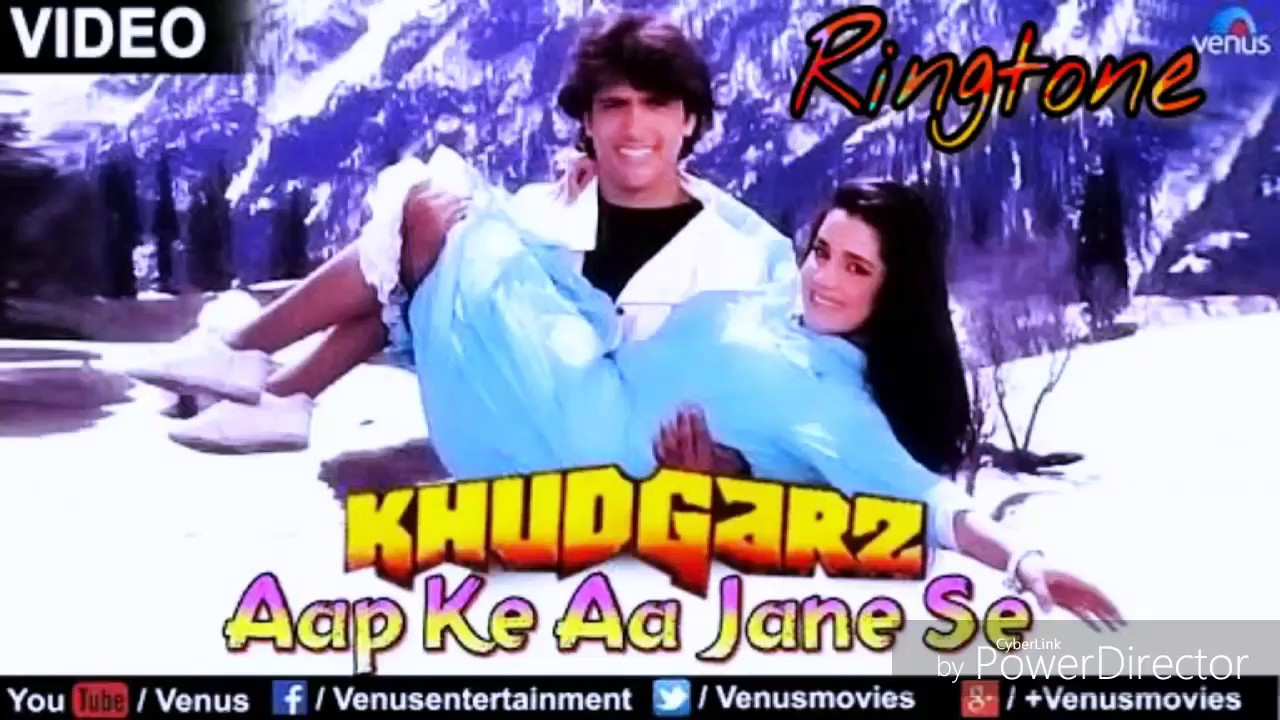 aap ke aa jane se ringtone female