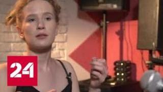 Ютуб самодеятельной песни. Специальный репортаж Екатерины Сандерс - Россия 24