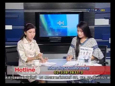 ขับสารพิษแบบแพทย์แผนไทย