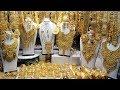 صدى البلد | سعر الذهب اليوم