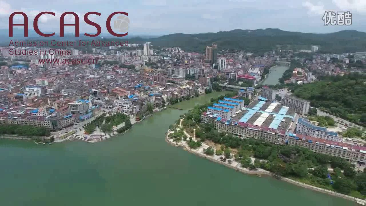 Youjiang Medical University For Nationalities In Baise City Youtube