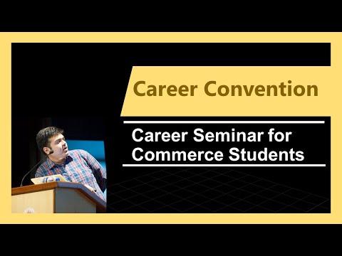 Career Seminar for Commerce Students   2016