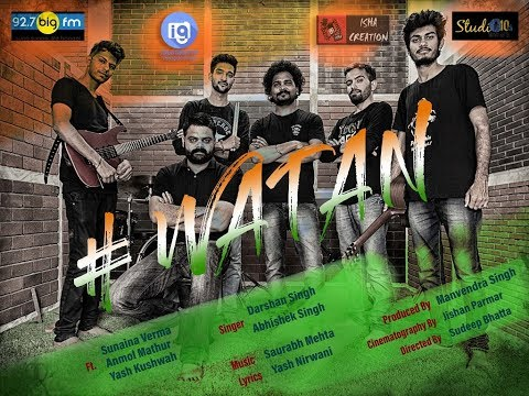 #Watan | Song For Nation | Independence Day special
