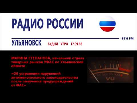Марина Степанова_Будни _Радио