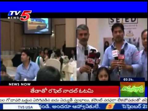 Ramzan Iftar in Dallas | SEED Fundraiser Concert in Dallas : TV5 News