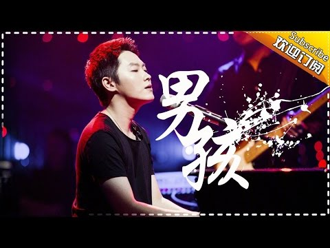 梁博《男孩》返场为爱开唱-《歌手2017》第10期 单曲The Singer【我是歌手官方频道】