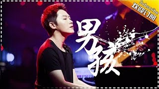 THE SINGER 2017 Liang Bo 《That Boy》 Ep.10 Single 20170325【Hunan TV Official 1080P】