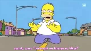 """Cuando Suena """"Bokutachi wa Hitotsu"""""""