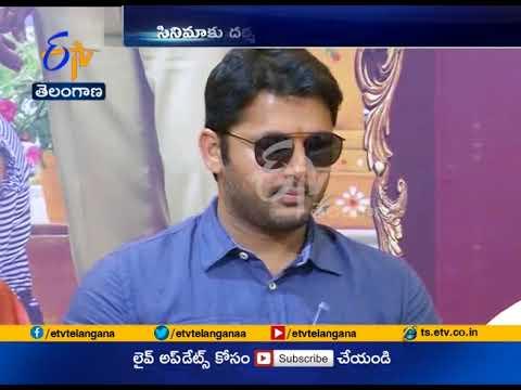 Srinivasa Kalyanam  Cinema Team in Vijayawada