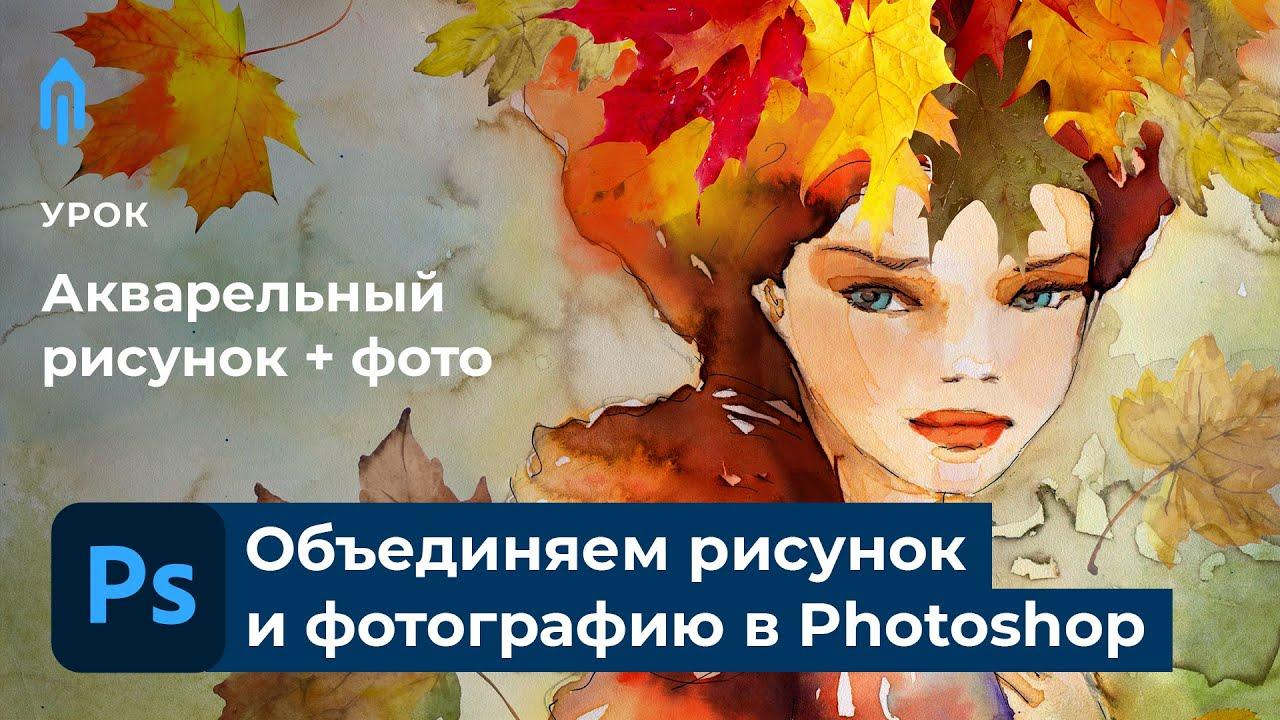 fx parinktys photoshop)