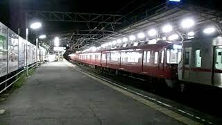 名鉄名古屋本線知立駅(2010年8月)