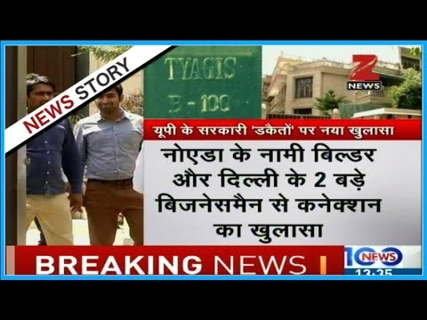 IT department recovers property and cash worth Rs 2000 crores from ex-OSD Yashpal Tyagi's house