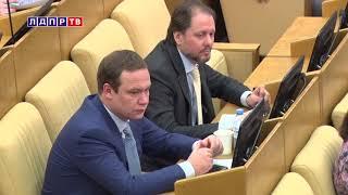 Госдума продлила срок оплаты штрафов ГИБДД со скидкой