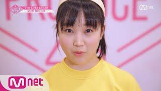 [48스페셜] 도전! 아.이.컨.택ㅣ야마다 노에(NGT48) Mnet 한일합작 글로...