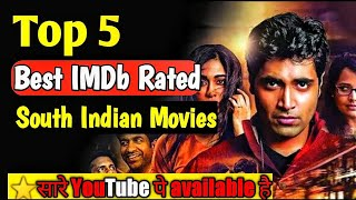 IMDb Top RATED South Indian MOVIES (PART- 6) || Highest IMDb Rated || HINDI DUBBED SOUTH MOVIES