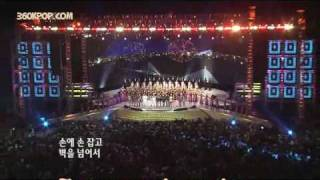 Download Mp3  Vietsub  Hand In Hand - Ft Island, Shinee, Sg Wannabe,4minute,... Live