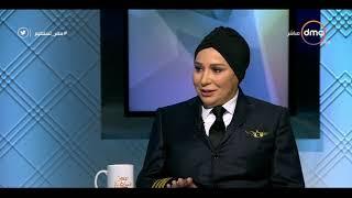 مصر تستطيع - لقـاء خاص مع كابتن طيار / نهى إبراهيم | أول مدربة طيران سيدة في مصر | مع أحمد فايق