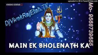 Ek Tera Premi Duja Bholenath Ka Raju Punjabi Haryanvi Hard Bass Dholki Mix 2018 Mix By Dj Vivek wi