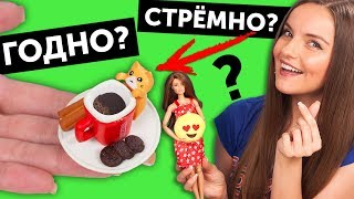 EMOJI PILLOWS FOR DOLLS🌟Good or bad? #8: Checking goods from AliExpress | Shopping | Haul