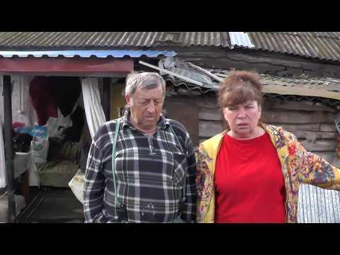 Интервью пенсионеров Волковых, у которых Исполком г. Альметьевска дачный дом признал жильем.