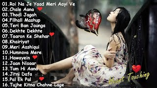 😭💕😭 SAD HEART TOUCHING SONGS 2021❤️ SAD SONGS 💕 | BEST SONGS COLLECTION ❤️| NEW HINDI SONG 2021