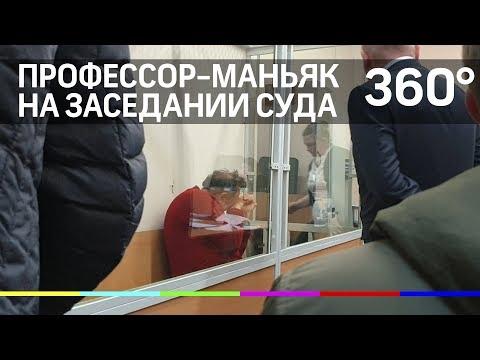 """Олег """"Наполеон"""" Соколов расплакался на заседании суда"""